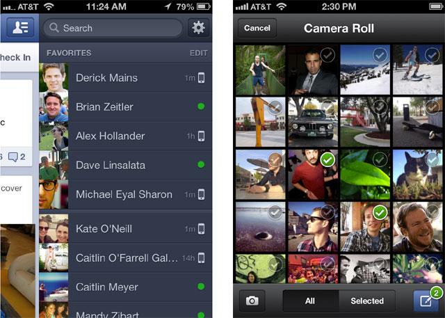 Facebook-iOS-51