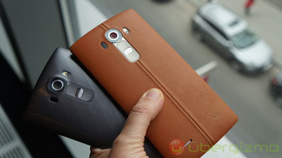 LG G4 Supports Quick Charge, But… | Ubergizmo