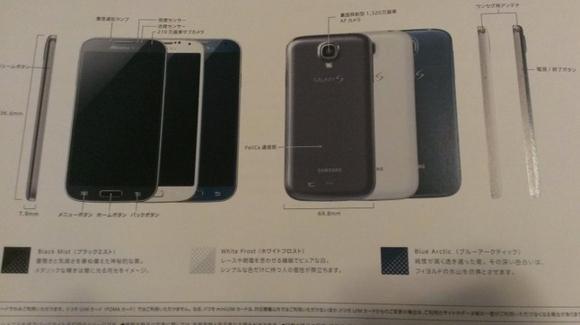 blue-gs4