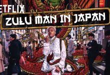 "Photo of Nasty C To Drop Docu-Series ""Zulu Man In Japan"" In Partnership With RedBull & Netflix"
