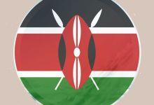 Photo of Top 10 Songs In Kenya (2019-2020)