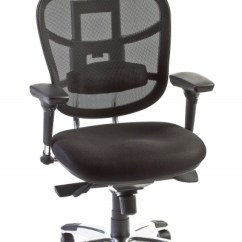 Office Chair Comfort Accessories Childrens Sofa Ubise Officepro Your Supplier Of Chairs Seats And Tecknet