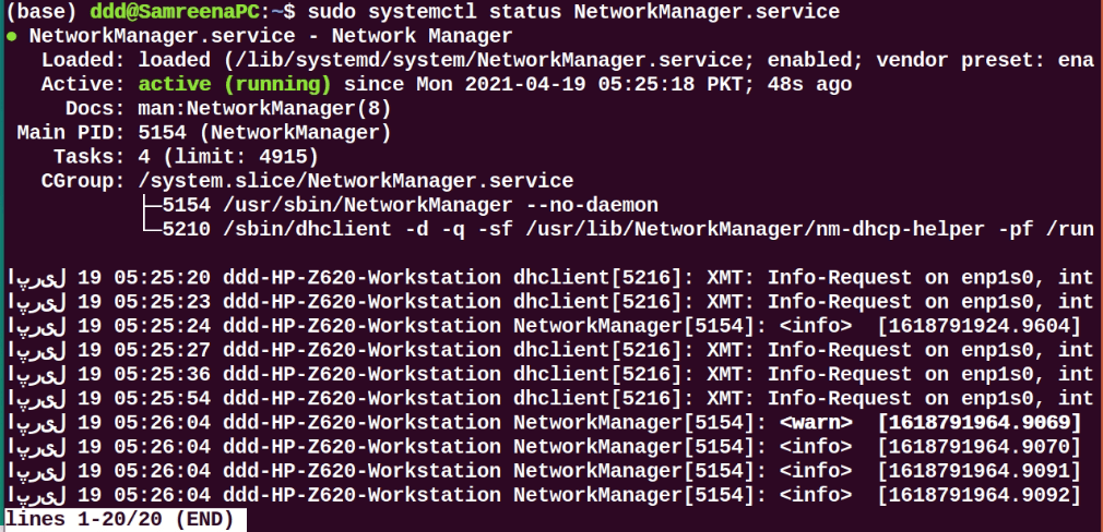 How to configure the Ubuntu DHCP client 4