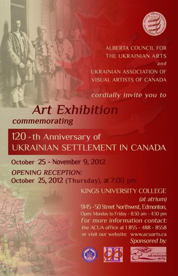 Art Exhibition Commemorating 120th Anniversary Of Ukrainian Settlement In Canada