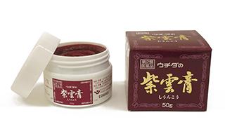 ウチダの紫雲膏(シウンコウ)50g