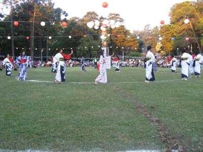 Danzas japonesas - Uchina