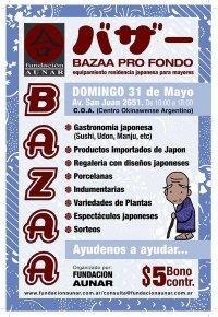 bazaa