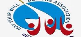 """""""جمعية لتكن مشيئتك"""" تطلق مهرجان الإغنية المسيحيّة السابع لصيف 2014"""