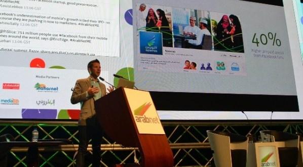 مستقبل الإعلام الرقمي على مائدة «عرب نت»