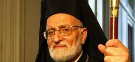 عيد أبرشية بيروت للروم الكاثوليك