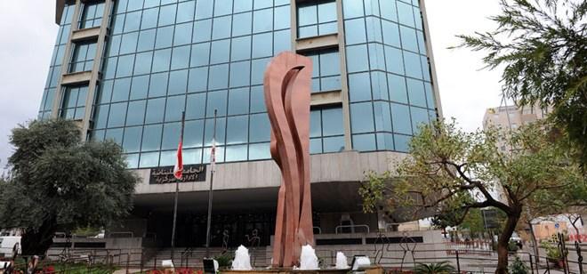 هل الجامعة اللبنانيّة في خطر… وماذا قال الأوروبيّون؟