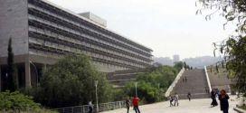 مجلس الجامعة مدخل لاستقامة أمورها الأكاديمية قبل التفرّغ هل يعيّن عمداء اللبنانية بالأصالة أم يُرحّل الملف سياسياً؟