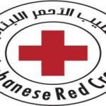 الصليب الأحمر اللبناني