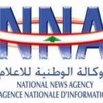 الوكالة الوطنية للإعلام