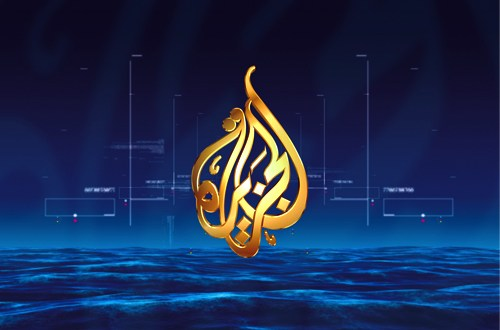 """""""الجزيرة مباشر مصر"""" باقية و… أكثر؟"""