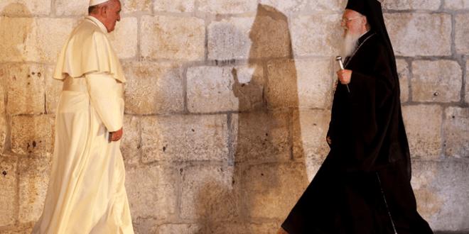 مضمون نص الاتفاقية الموحدة بين البابا والبطريرك برتلماوس الأول