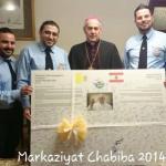 وفد من أخويات شبيبة العذراء سلم كاتشيا رسالة محبة الى البابا فرنسيس