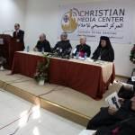 مؤتمر صحفي في مركز الاعلام المسيحي في القدس