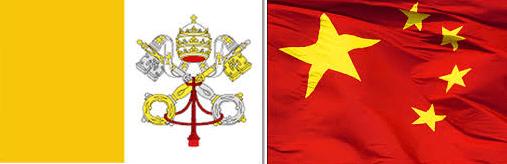 ما الذي يحصل بين الفاتيكان والصين؟ رسائل متبادلة وتحذيرات؟