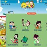 خيارات وتطبيقات تفاعلية على الموقع الالكتروني