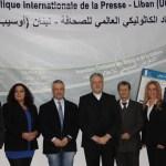 الهيئة الإدارية لأوسيب لبنان