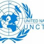 مركز الأمم المتحدة للاعلام في بيروت