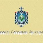الجامعة اللبنانية الكندية
