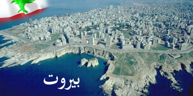 بيروت تتألق دولياً في مجال التصميم على أنواعه