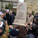 خلال إزاحة الستار عن النصب التذكاري