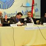 ندوة في إطار المهرجان اللبناني للكتاب الذي تنظمه الحركة الثقافية