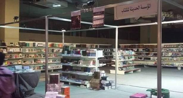 """معرض الكتاب في طرابلس إصرار على الصمود زيادة لـ""""النهار"""": نتطلع لأن يكون حالة ثقافية فكرية"""