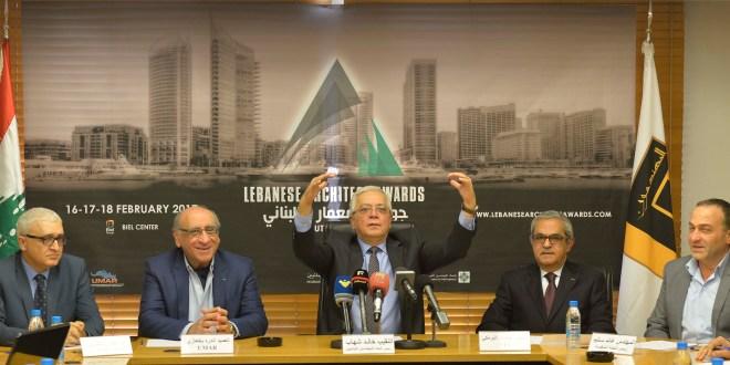 شهاب اعلن عن انطلاق مهرجان جوائز المعمار اللبناني: يؤكد الابتكار اللبناني وانتشاره على المستويين العربي والدولي