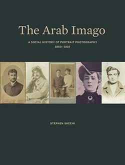 دراسة لستيفن شاهي: النهضة العربية… في البدء كانت الصورة