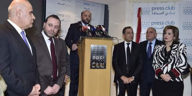 الرياشي في مؤتمر لإعلاميي دول المتوسط: على المسيحيين نقل حقيقة الإسلام