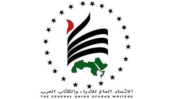 اتحاد الكتاب العرب: نهنئ لبنان بانتخاب رئيس للجمهورية وعودة المؤسسات الدستورية ونتطلع لعودته مقصدا لجميع العرب