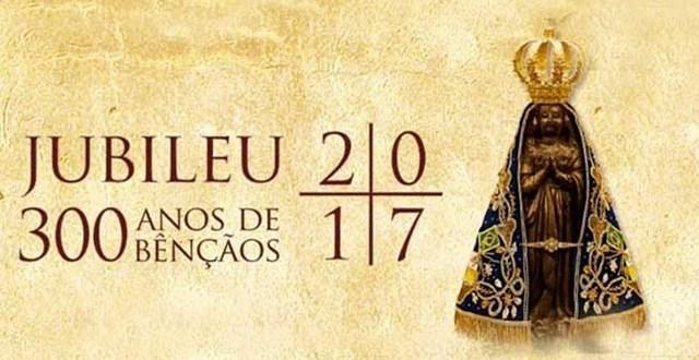 البابا فرنسيس يعين الكاردينال ريه موفده الخاص لاحتفالات المئوية الثالثة لإيجاد تمثال سيدة أباريسيدا