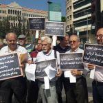 رابطة قدامى اللبنانية اعتصمت في رياض الصلح مطالبة بحماية صندوق التعاضد وبسلسلة جديدة وغلاء معيشة بنسبة 18 في المئة