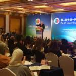 اوغاسابيان في افتتاح دورة منتدى المرأة العربية الصينية: للمرأة دور أساسي في بناء مجتمعاتنا الممزقة