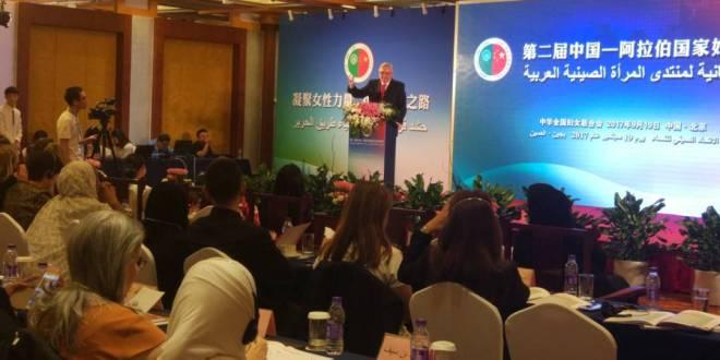 اوغاسابيان في افتتاح دورة منتدى المرأة العربية الصينية:للمرأة دور أساسي في بناء مجتمعاتنا الممزقة