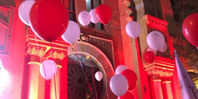 احتفال باليوم العالمي للهيموفيليا برعاية بلدية بيروت