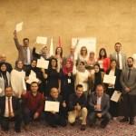 تخريج 22 مدربا ومدربة على المواطنة وإدارة التنوع من 6 دول عربية
