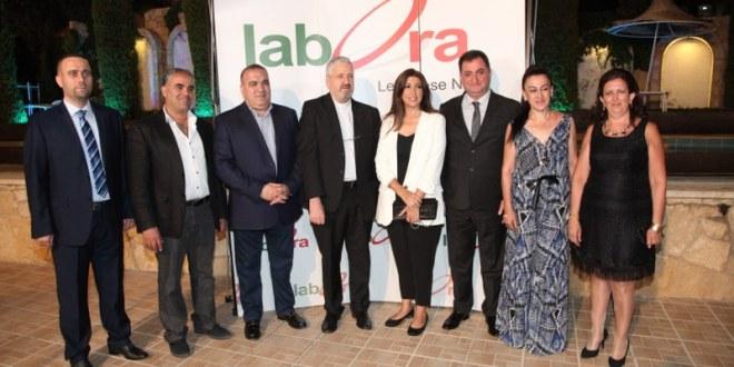 لابورا احتفلت بالعيد السادس لانطلاق عملها في منطقة البقاع وكرمت وجوهاً في القطاع العام