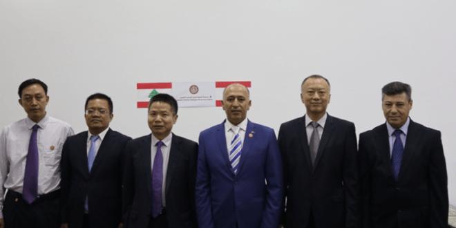 المعرض الاول لمعالم لبنانية في الصين في مقاطعة هاينان الصينية