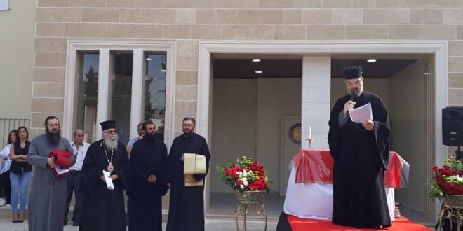 كيرياكوس رعى حفل تكريس الليسيه الأرثوذكسية في أميون
