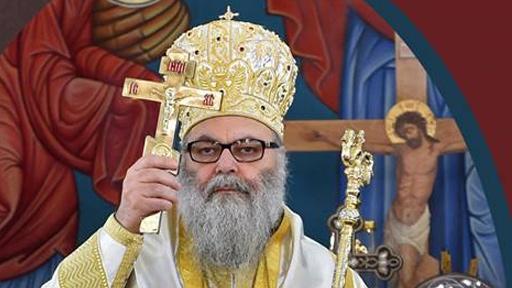 الأحد.. كرسيّ أنطاكيا الأرثوذكسيّ يحيي عيد الأمطوش الرّوسيّ