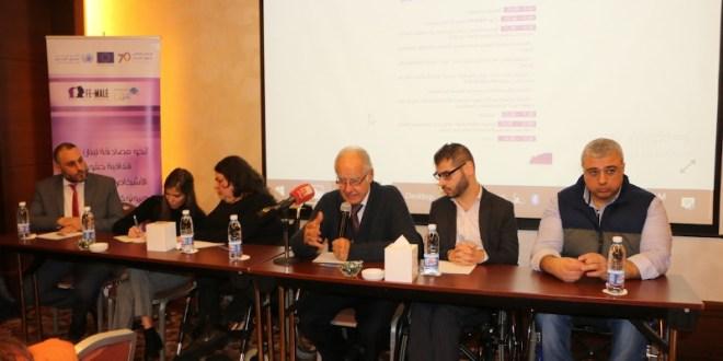 جمعية FEMALE إختتمت مشروعها حول مصادقة لبنان على إتفاقية حقوق الأشخاص ذوي الإعاقة وبروتوكولها الإختياري