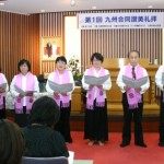 九州賛美礼拝 (10)