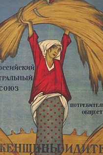 russian-war-posters-1.jpg