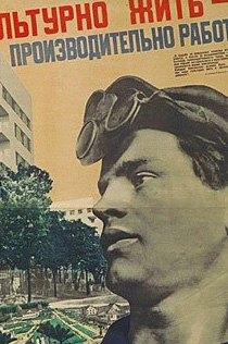 russian-war-posters-8.jpg