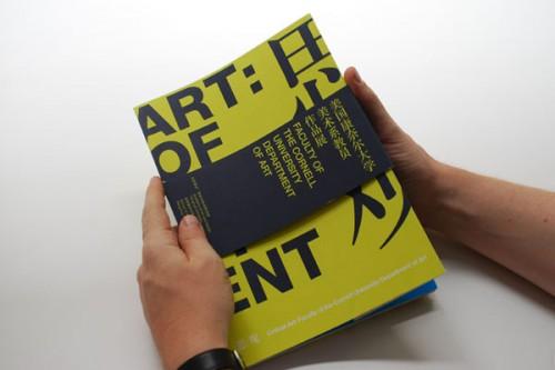 catalog-design-30